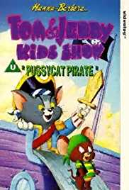 226  Medieval Mouse (Tom & Jerry) (1990)