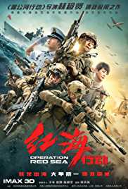 Operation Red Sea (2018) (BluRay)