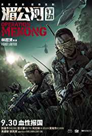 Operation Mekong (2016) (BluRay)
