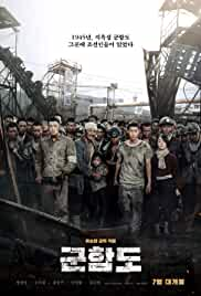 The Battleship Island (2017) (BluRay)