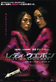 Naked Weapon (2002) (BRRip)