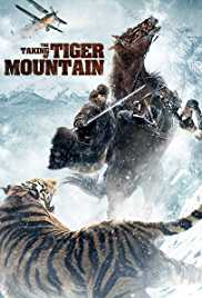 The Taking of Tiger Mountain (2014) (BluRay)