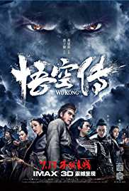 The Tales of Wukong (2017) (BluRay)