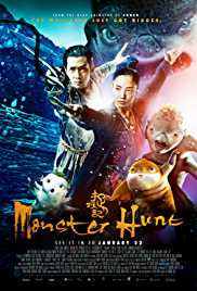 Monster Hunt (2015) (BluRay)