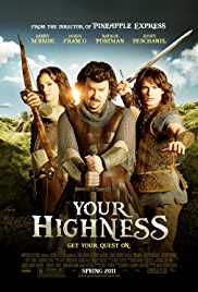 Your Highness (2011) (BluRay)