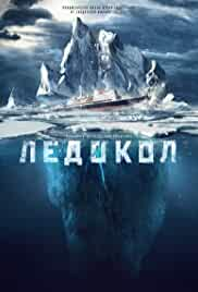 The Icebreaker (2016) (BluRay)