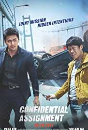Confidential Assignment (2017) (BluRay)